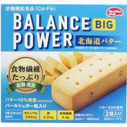 ヘルシークラブ バランスパワービッグ 北海道バター 2袋(4本)入