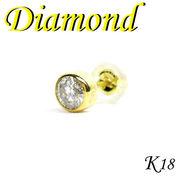5-1407-09104 RDK  ◆  K18 イエローゴールド ダイヤモンド  片耳 ピアス