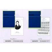 NAKNO ピアノライブラリー クリアファイル2枚セット 2種類
