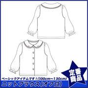 PICO CLUB ニットブラウス[リボン&刺繍](90cm~130cm)