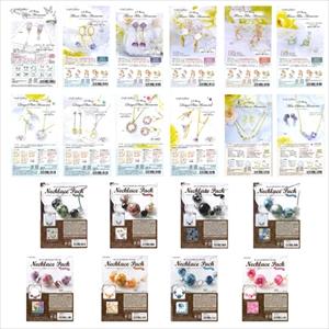 UVレジンアクセサリーキット 20種類アソートパック