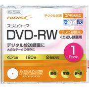 DVD-RW 4.7GB録画用2倍速プリンタブル 36-371