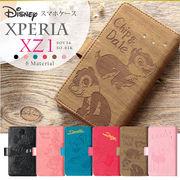 XPeria XZ1用 ディズニー スライドスマホケース