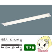 LGB52056LE1 パナソニック LEDキッチンライト 浅型8H・高気密SB形・拡散タイプ Hf蛍光灯32形1灯器