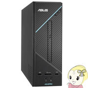[予約]D320SF-I57400 ASUS デスクトップパソコン ASUSPRO D320SF Core i5、メモリ8GB、HDD 1TB 搭載モ・
