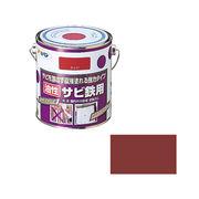 アサヒペン 油性サビ鉄用 0.7L 赤さび×5セット