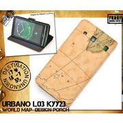 URBANO L03 KYY23 手帳型ケース カバー ポーチ アルバーノ 世界地図 スマホケース スマホカバー 売れ筋