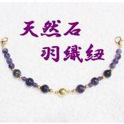 天然石 羽織紐 和装小物 帯飾り マグネット アメジスト 和柄 着物 ハンドメイド 日本製 HH