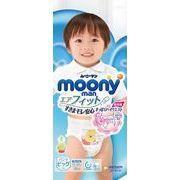 ム-ニ-マン エアフィット 男の子 ビッグサイズ 38枚 【 オムツ 】
