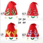 クリスマス帽 子供 サンタクロース 格好をする 鹿の帽子 子供 クリスマス帽 装飾品