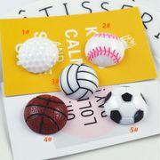 樹脂 サッカー バスケットボール 野球 バレーボール ゴルフボール 部品 冷蔵庫が貼る 材料 部品