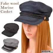 [冬セール]フェイク ウール ロープ付き マリン キャスケット 帽子 モノトーン キャップ レディース