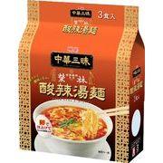 【3月末まで送料無料】明星 中華三昧 赤坂榮林 酸辣湯麺 3食パック