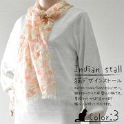 【アソート】ストール 猫 ネコ カラフル 春夏 インド 3色 ベターライフ