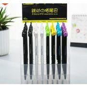★創意文具★自動鉛筆★ペン★0.5mm