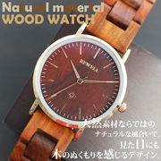 木製腕時計天然素材 木製腕時計 軽い 軽量  WDW028-02 レディース腕時計