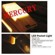 《在庫限り!!》 MERCURY LED Pocket Light ポケットライト アメリカン雑貨 アウトドア