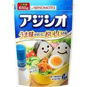【ケース売り/送料込】味の素 アジシオ 袋 650g