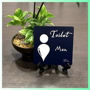 トイレ サインプレート 男性マークVer. 女性マークVer.2層板アクリルプレート toilet-sign