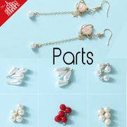 vnsh000579◆5000以上【送料無料】◆パールのチャーム◆真珠パーツ 材料 ハンドメイド