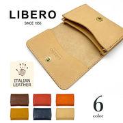 【全6色】LIBRO リベロ 日本製 高級イタリアンレザー 名刺入れ リアルレザー 牛革