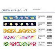 彩宴(SAIEN)マスキングテープ オリジナルシリーズ (No2)22柄