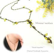 【日本製・完成品】ハンドメイドアクセサリー・ミモザのネックレス