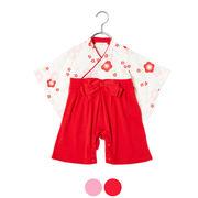梅柄女児袴ロンパース[795002]  袴 お食い初め 和装 子供服