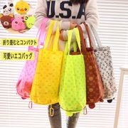 ショッピングバッグ 買い物バッグ 収納バッグ 折りたたみ可能 旅行バッグ 動物柄 エコバッグ