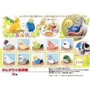 「ぬいぐるみ」のんびり小鳥図鑑