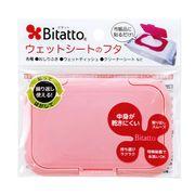 ビリーブ Bitatto ビタット(ピンク)