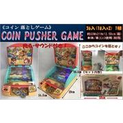 COIN PUSHER GAME(コインゲーム)