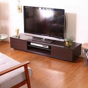 TVボード 幅150cm ブラウン
