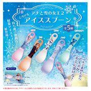アナと雪の女王2 とろけるアイススプーン