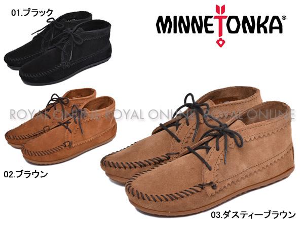 S) 【ミネトンカ】 ブーツ スエード アンクル SUEDE ANKLE BOOT レザー 全3色 レディース