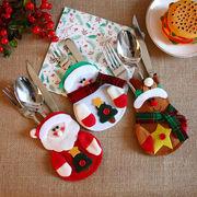 クリスマス飾り テーブルセッティング カトラリーポーチ Christmas用品 トナカイ サンタ 雪だるま