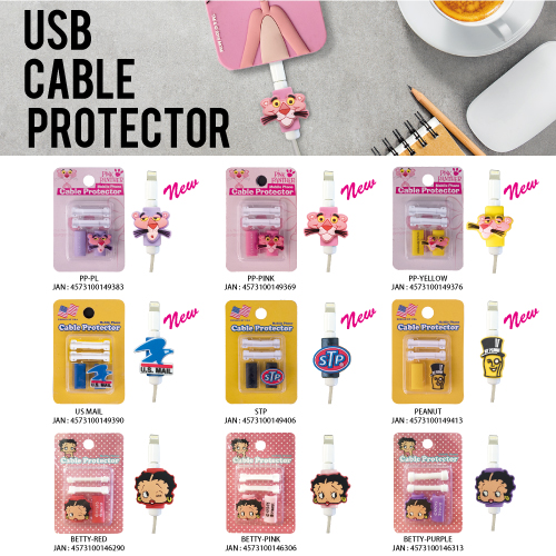 【断線防止】USB CABLE PROTECTOR 【Iphone Android他 充電器対応】