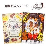 ♪キャットシンフォニカ♪高品質の日本製A5ノート☆ ねこと音楽の雑貨 文房具