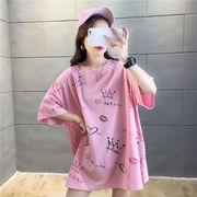 春夏新作 732191大きいサイズ 韓国 レディース ファッション    Tシャツ   LL-4L