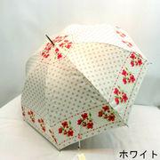【晴雨兼用】【長傘】UVカット率99%!ラ・クルール柄大寸晴雨兼用ジャンプ傘