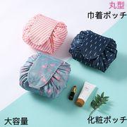 コスメポーチ ポーチ メイク収納 化粧 収納 バッグ 旅行 トラベルポーチ 便利グッズ巾着 大容量