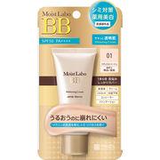 モイストラボ 薬用美白BBクリーム SPF50 PA++++ ナチュラルベージュ 33g