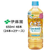 ☆伊藤園 健康ミネラル むぎ茶 5種の健康麦 すっきりブレンド PET 650ml(24本×2ケース) 49603