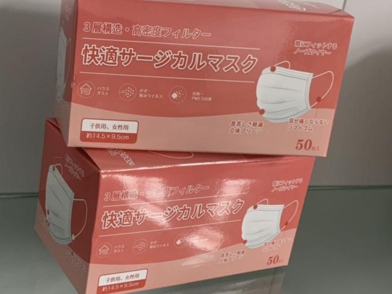 送料無料!日本カケンテストセンター認証 太い平ゴム採用Sサイズ 快適サージカルマスク145 不織布マスク