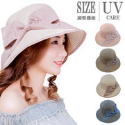 【即納】サイズ調節可能 麦わら帽子 帽子 春 夏 ウォッシャブルミックス