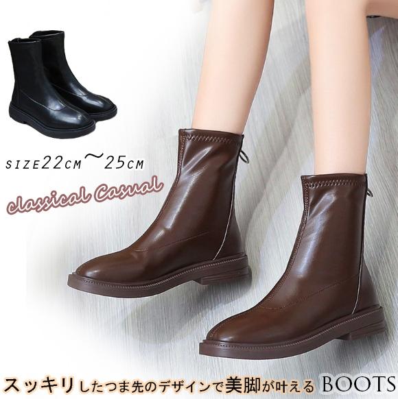2020秋冬新作 レディース 靴 ブーツ スクエアトゥ ショート boots フラット バックファスナー