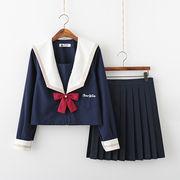 レディース セットアップ セーラー服 jk制服 学園祭 シャツ スカート 高校生 制服 スーツ