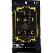 ザ ブラックマスク ブレスキーパーカップ 不織布タイプふつうサイズ 5枚入
