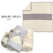 ベアフットドリームス【Barefoot dreams】Receiving Blanket 517 ブランケット ひざ掛け 毛布 ベビー