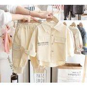 秋新作 2点セット シャツ+パンツ 女の子 男の子 子供服 セットアップ 2色 キッズ  ファッション
